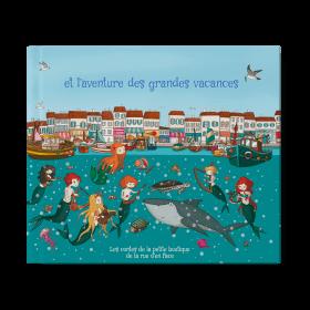 L'aventure des grandes vacances (pdf)