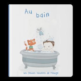 Au Bain PRENOM - PDF