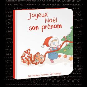 Joyeux noël PRENOM (pdf)