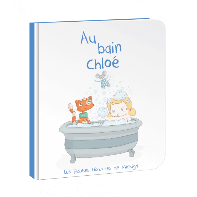 Au bain PRENOM (pdf)